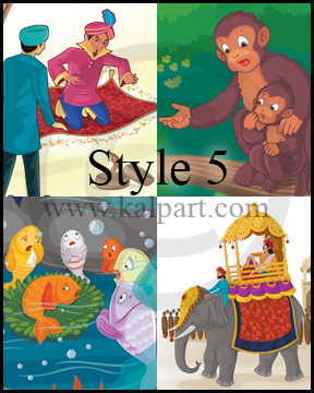 www.kalpart.com Illustrated-Storybook-Kids-Children-Monkey-fish-snake-magician-flying-carpet-elephant